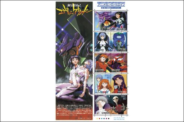 アニメ・ヒーロー・ヒロインシリーズ第5集「新世紀エヴァンゲリオン」