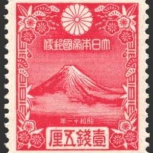 富士山 年賀切手
