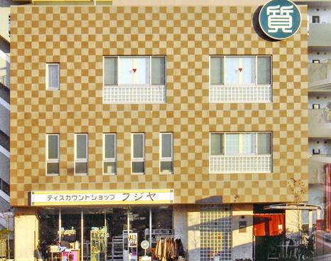 藤屋質店 仙台s