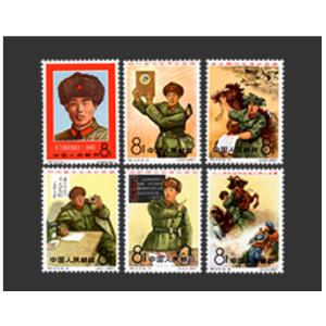 毛主席の立派な兵士・劉英俊切手