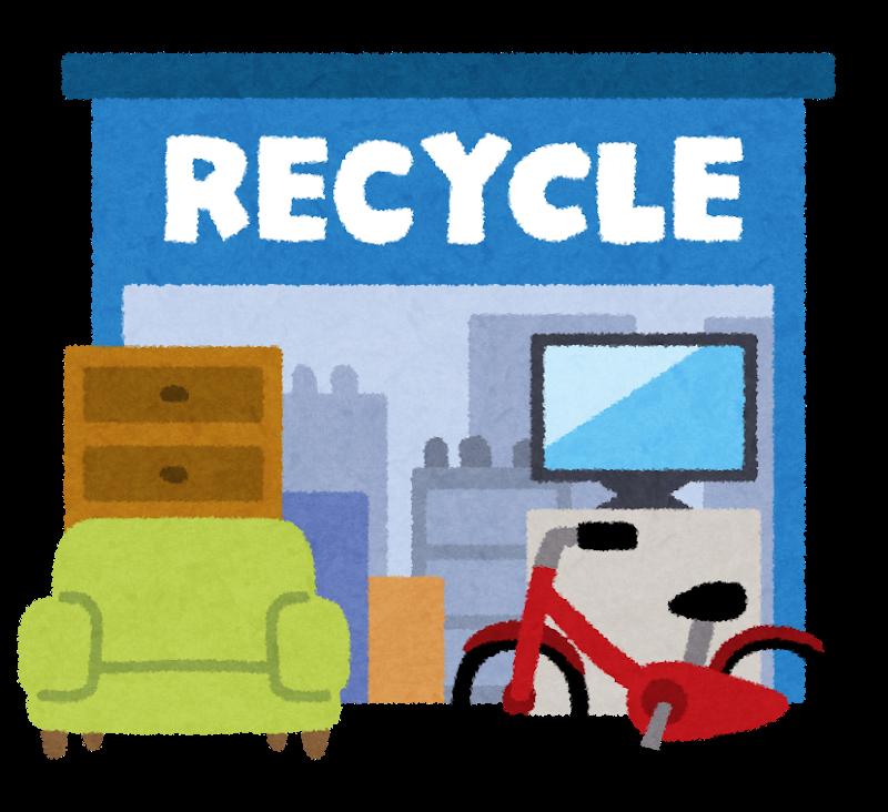 リサイクルショップ