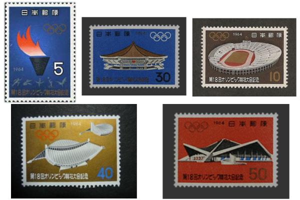 第18回オリンピック東京大会記念(5種)