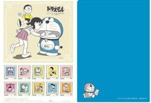 まんが「ドラえもん」誕生45周年記念フレーム切手セット