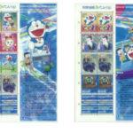 「ドラえもん」の切手【科学技術とアニメ・ヒーロー・ヒロインシリーズ第6集】