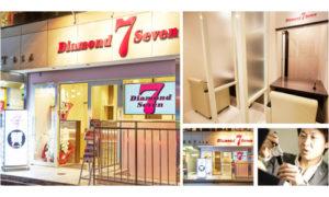 ダイヤモンドセブン 歌舞伎町店