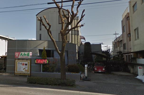大和屋質店