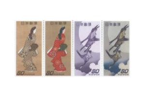 郵便切手の歩みシリーズ 見返り美人