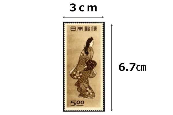 見返り美人切手サイズ
