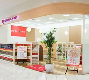 買取専門店 ジュエルカフェ イオンモール札幌平岡店