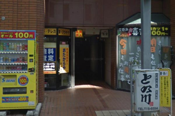 買取専門店 おたからや 福岡天神店